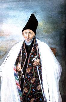 حاجی میرزا آقاسی صدر اعظم قاجار