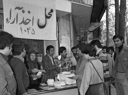 حماسه جمهوری اسلامی در آئینه تصاویر
