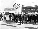 تشکیل حزب رستاخیز ملت ایران و انحلال احزاب سیاسی