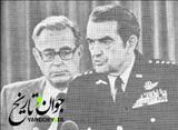 نزاع با جمهوری اسلامی؛ پیش از پیروزی انقلاب!