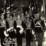 روایت 67 سال وابستگی ایران به آمریکا