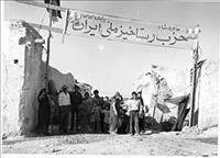 جایگاه و نقش حزب رستاخیز در تحولات سیاسی و اجتماعی پهلوی دوم