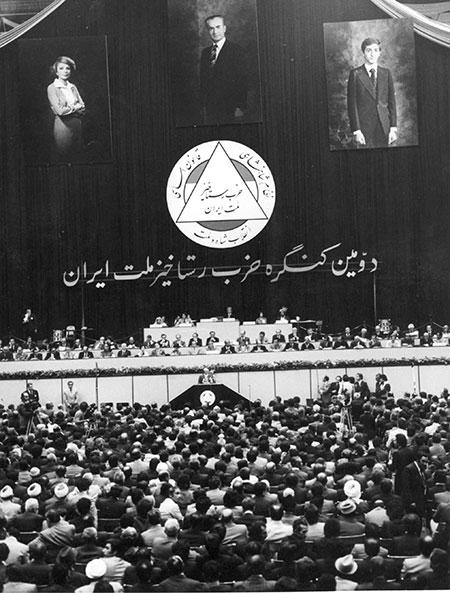 حزب رستاخیز؛نمادی از دمکراسی شاهانه