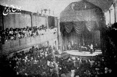ماجرا بساط تئاتر در تهران
