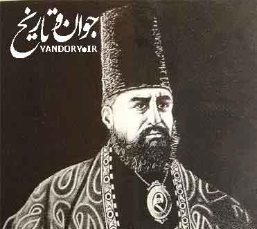 قصیده تاریخ نگار قجری درباره وزیر شهید
