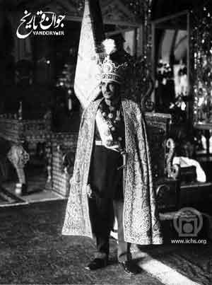 شاه خود را بزرگ جلوه می دهد ، باور نکنید