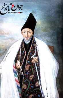 وزیری که محمد شاه او را مراد و مرشد خود مىدانست