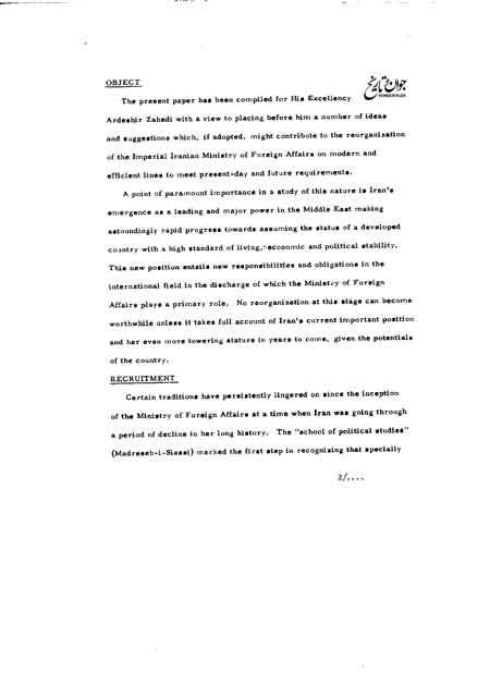 سند/ توصیه هایی به اردشیر زاهدی در خصوص اداره وزارت امورخارجه