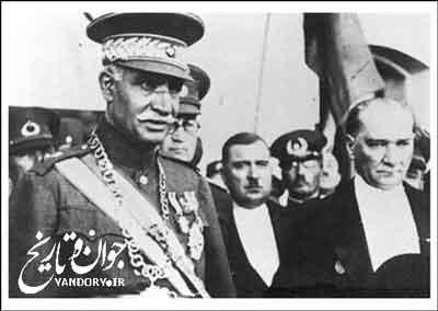 اسناد وزارت امور خارجه آمریکا درباره ایران، ١٩٤١-١٩٢١