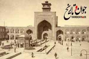 جوی خونی که در مسجد گوهرشاد به راه افتاد