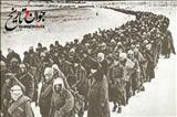 پیشروی آلمان هیتلری کجاها را تهدید می کند؟