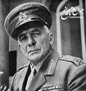 نگرانی ژنرال آیرونساید از عدم استقلال ایران!