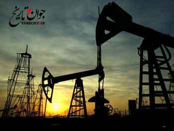 ملی شدن نفت چگونه منافع آمریکا را به خطر می انداخت؟