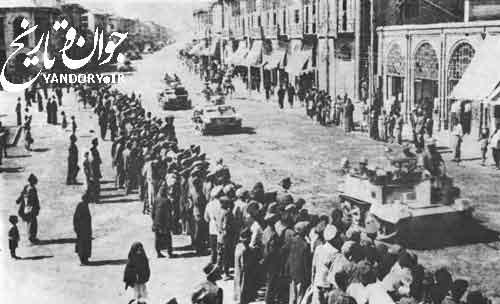 نخستین مهاجرت  در روزهای اشغال