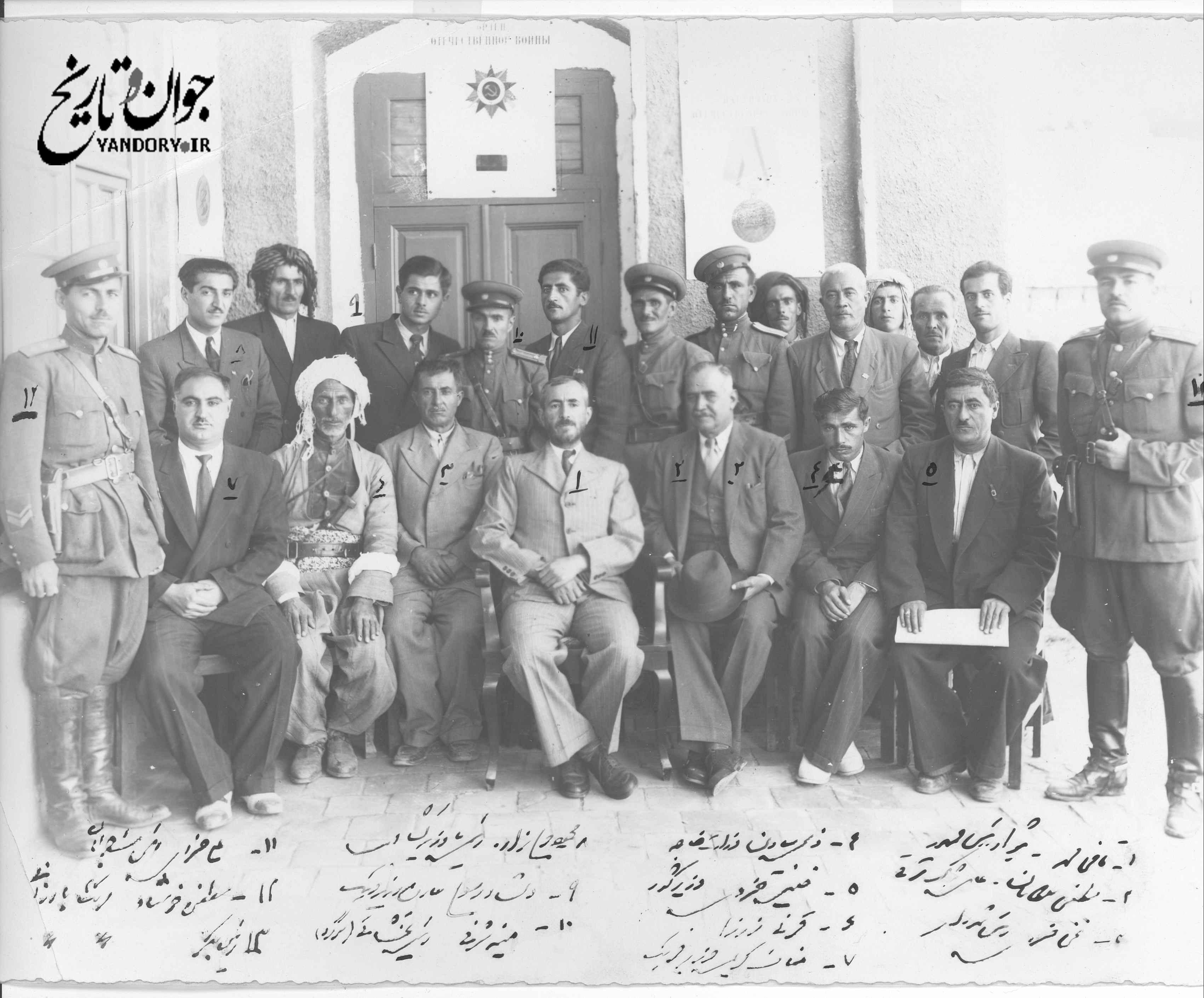 فرقه دمکرات؛ فتنه کمونیستی در کردستان