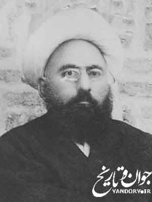 اعدام ثقة الاسلام تبریزی توسط متجاوزان روسی