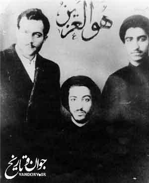 جمعیت فداییان اسلام؛ از مبارزات انقلابی تا ترسیم افق حکومت اسلامی