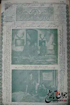 ایران باستان؛ نشریه ای برای ترویج نازیسم در ایران عصر پهلوی