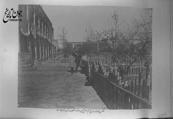 عمارت و باغ عبدالحسین میرزا فرمانفرما رییسالوزرای سابق ایران