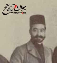 گزارش قتل متین السلطنه به دست کمیته مجازات