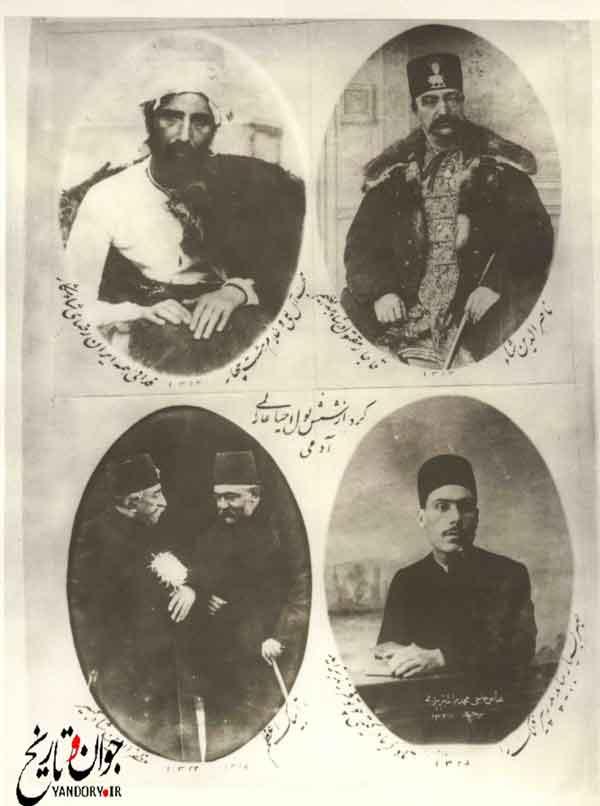 ناصرالدین شاه قاجار و علی اصغر اتابک  مرد سیاسی بدنام عهد قاجاریه