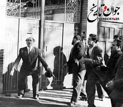 تقابل امریکا با اراده ملی ایران