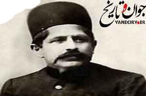 قیام حسن خان سالار در خراسان