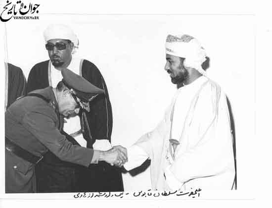 ملاقات رئیس ستاد ارتش با سلطان قابوس پادشاه عمان