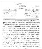 اسناد ساواک/ سخنرانی شهید مطهری در حسینیه ارشاد