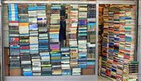 قدیمی ترین کتابفروشی طهران قدیم