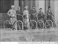 حضور «هرکوس»، «رالی»، «بی.اس.آ» و «بیرمنگام» در طهران