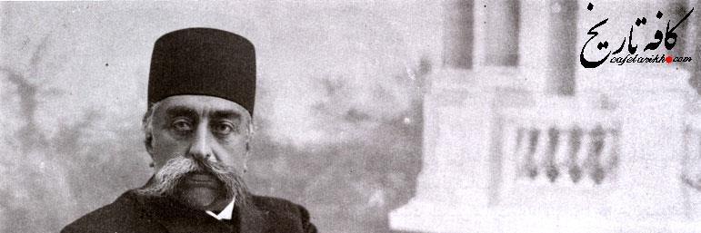 عکس دیده نشده از معشوقه یهودی مظفرالدین شاه قاجار