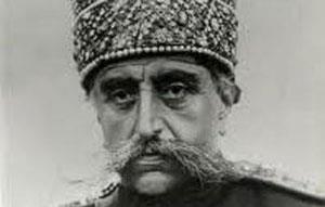 تفاوت های  محمدعلی شاه و پدرش