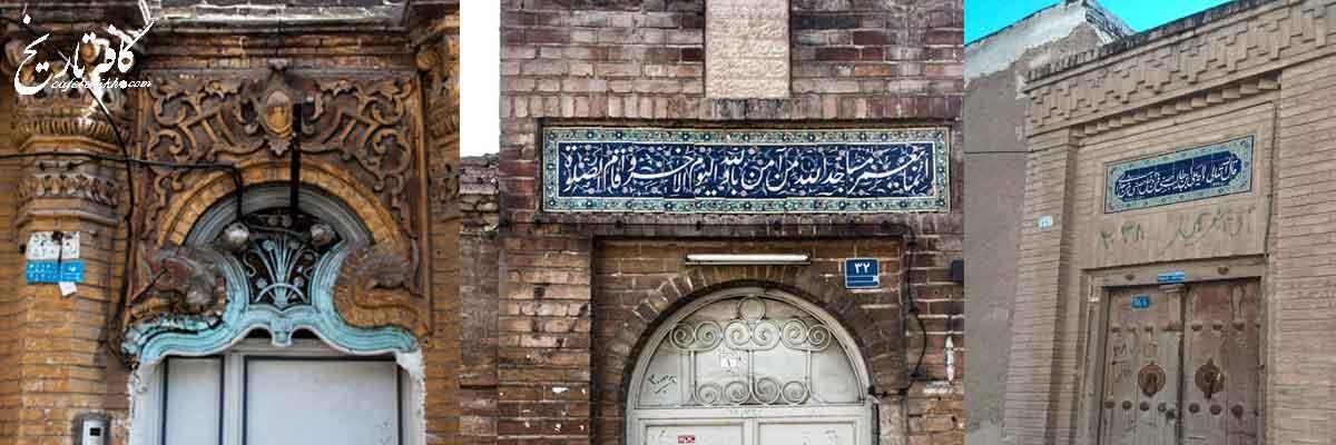 فلسفه جالب «سردر» خانه های ایران قدیم