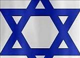 سندی درباره سفر بهاییان به اسراییل جهت زیارت