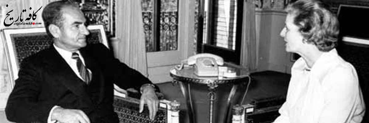 حل مشکل بیکاری جوانان انگلیسی توسط محمدرضا شاه به روایت «مارگارت تاچر»+عکس ملاقات