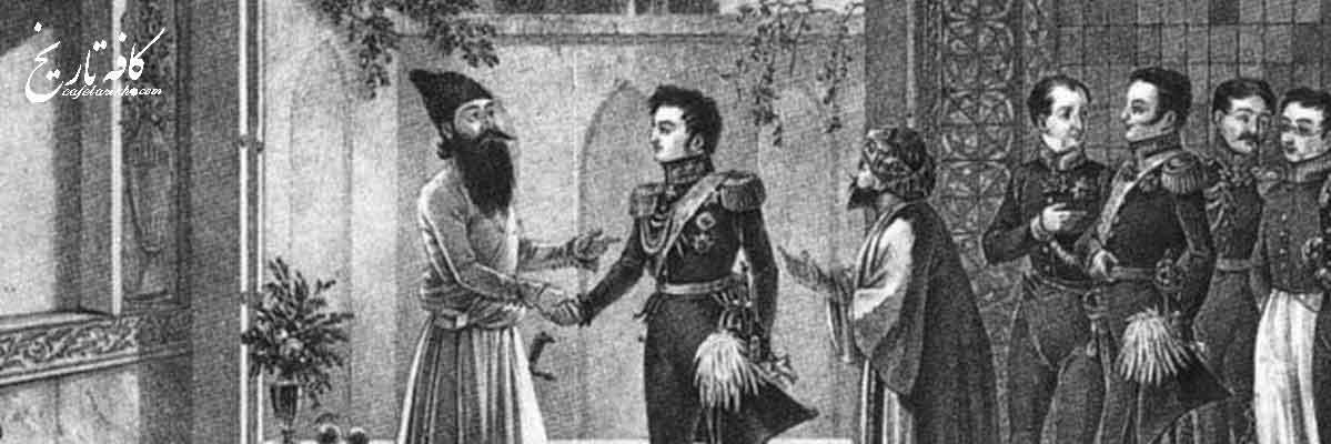 قتل گریبایدوف و توسعه تئاتر در ایران؟!