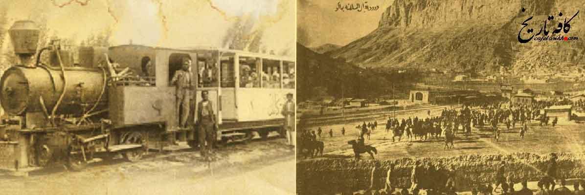 چرا انگلیس با تاسیس راه آهن سراسری در ایران مخالف بود؟