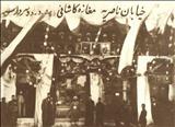اولین عامل چاپ و انتشار کارت پستال در ایران