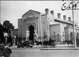 نظام بانکی پهلوی دوم هم صدا با انقلابیون می شود!