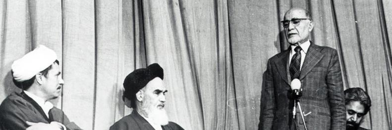 تشکیل دولت موقت به فرمان امام خمینی