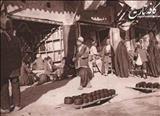 شهر به مفهوم سنتی آن در ایران