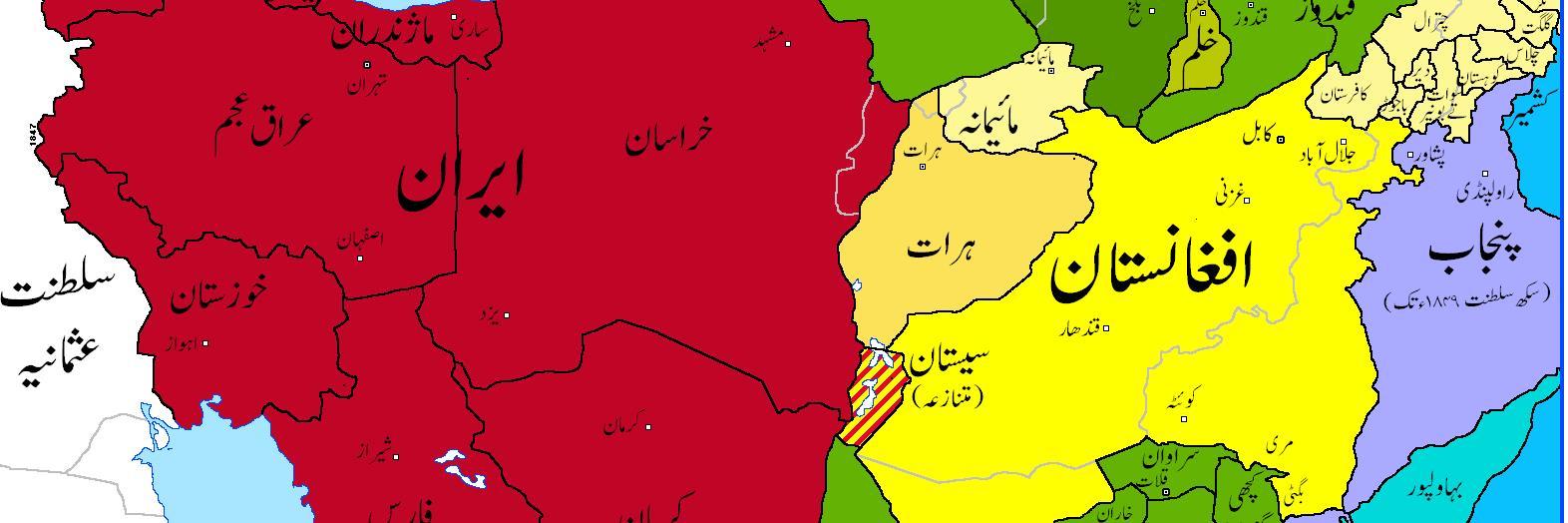 چگونگی جدایی افغانستان از ایران