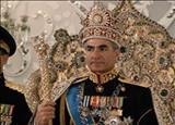 شاه مدرنی که دلقک داشت!
