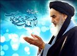 تاثیر نماز بر امام خمینی (ره) در لحظه رحلت