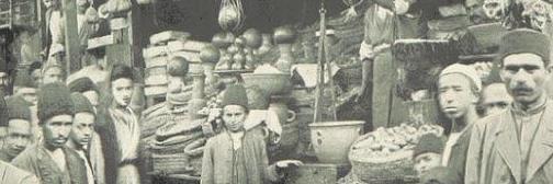 عجیب بود سنت قرض دادن ایرانی ها از منظر غربیان