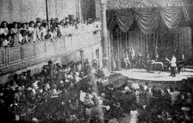 اجرای نمایشنامه