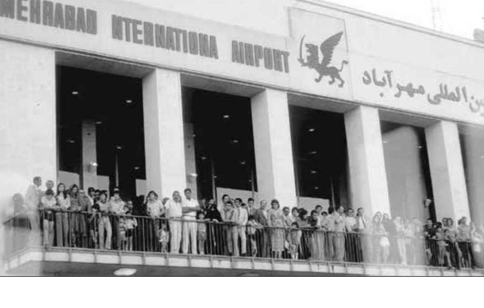 مدیر کارگزینی صهیونیستها در فرودگاه مهرآباد