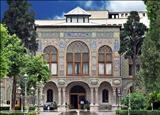 تخت مرمر و آب نمای آن در کاخ گلستان تهران
