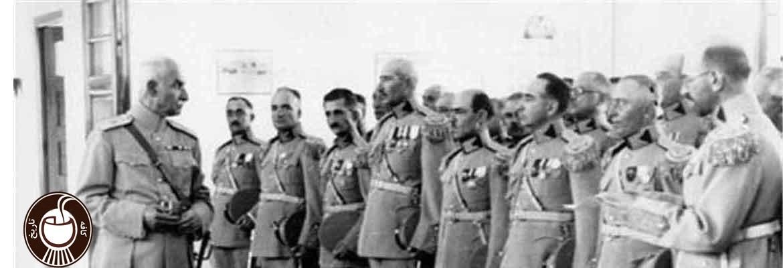 چرا ارتش پشت محمدرضا شاه نماند؟